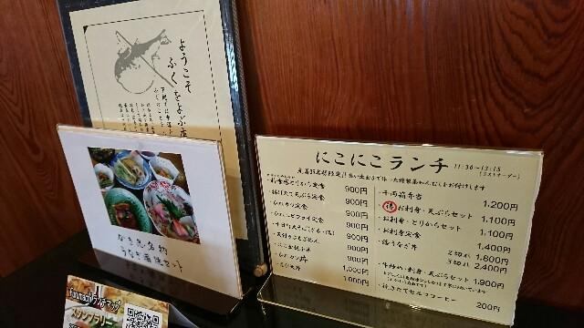 f:id:himawarimamiko:20170918221454j:image