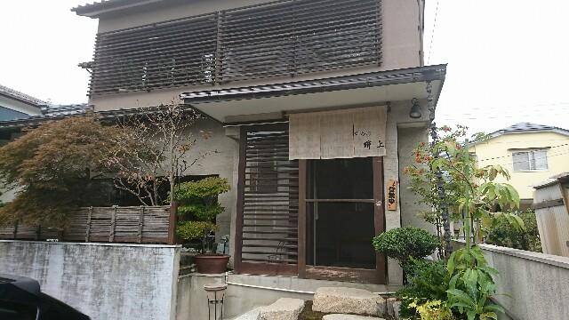 f:id:himawarimamiko:20170923122552j:image