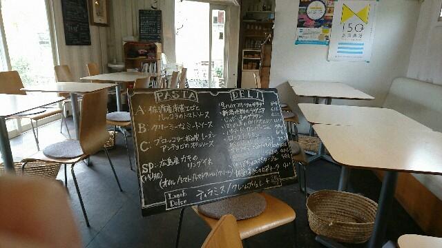 f:id:himawarimamiko:20171125134055j:image