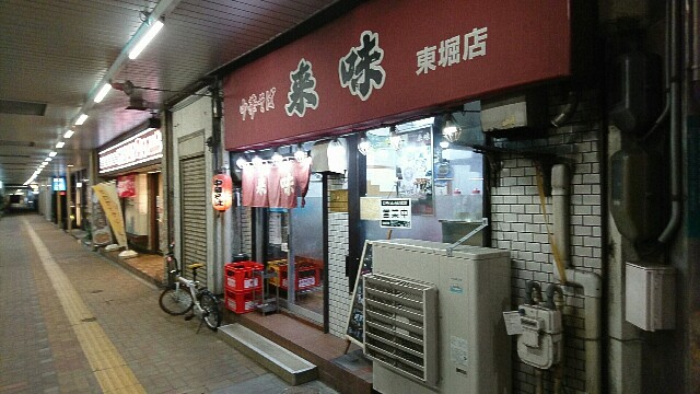 f:id:himawarimamiko:20180617201602j:plain