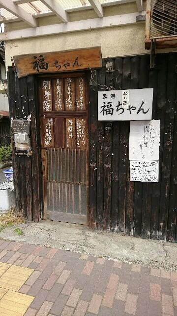 f:id:himawarimamiko:20180619201241j:plain