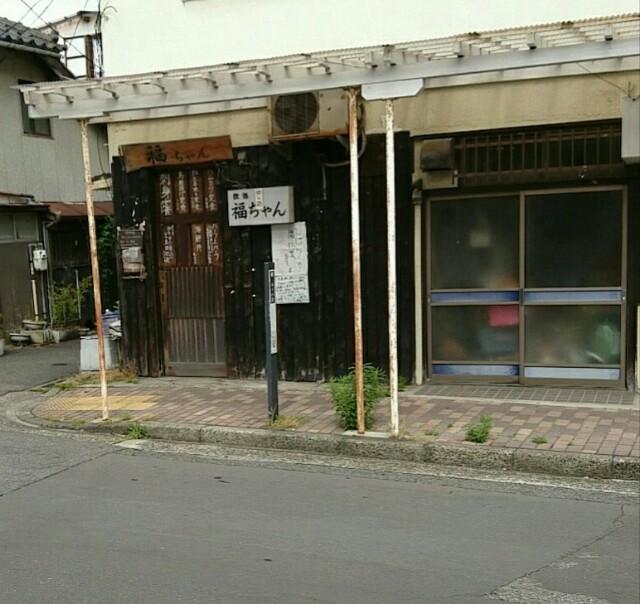 f:id:himawarimamiko:20180619202100j:plain