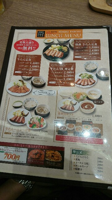f:id:himawarimamiko:20180924190459j:plain