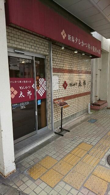 f:id:himawarimamiko:20190528224402j:plain