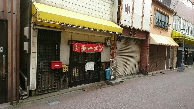 f:id:himawarimamiko:20190529225539j:plain