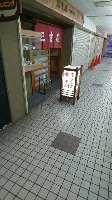 f:id:himawarimamiko:20190601173824j:plain