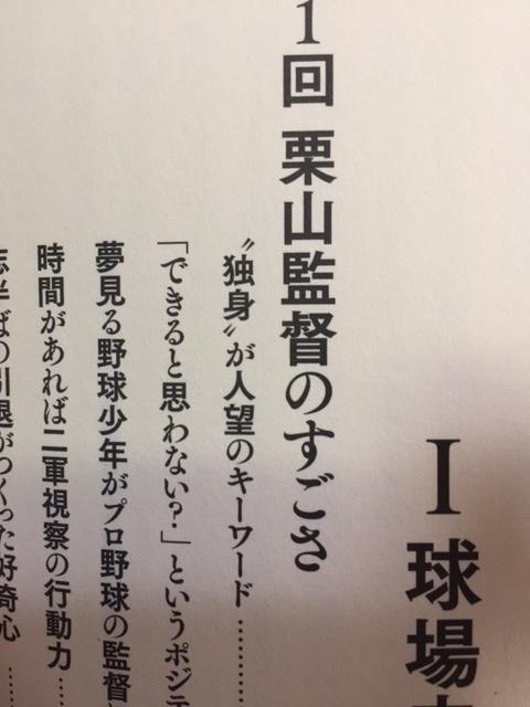 f:id:himazabu:20170320064447j:plain