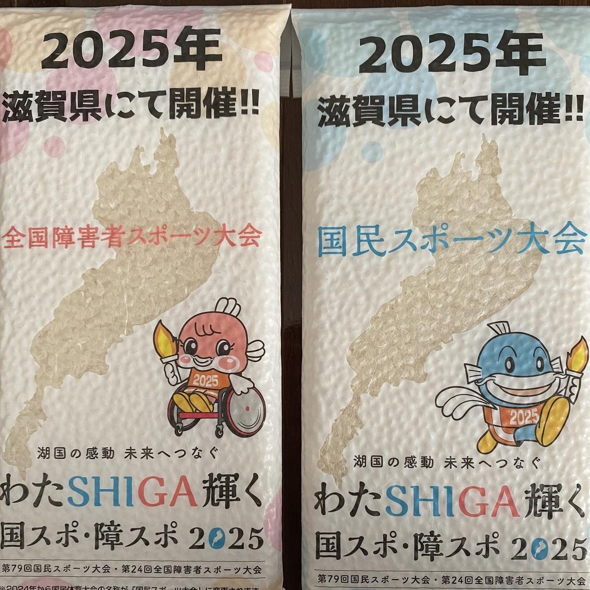 f:id:himazabu:20210301101105j:plain