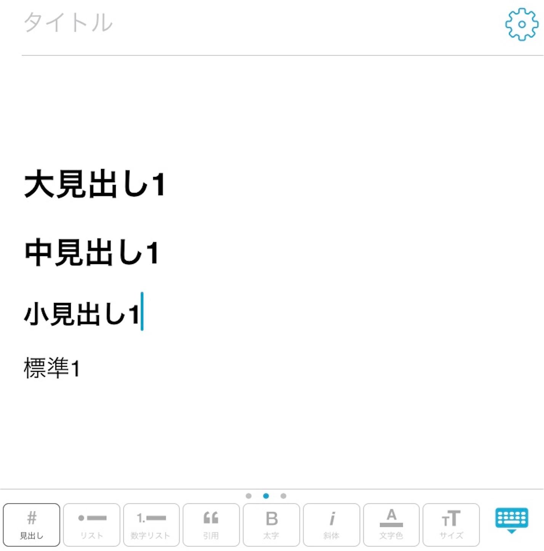 f:id:himazin_ya:20200125071521j:image