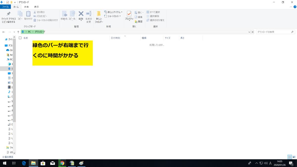 f:id:hime104:20200126141225p:plain