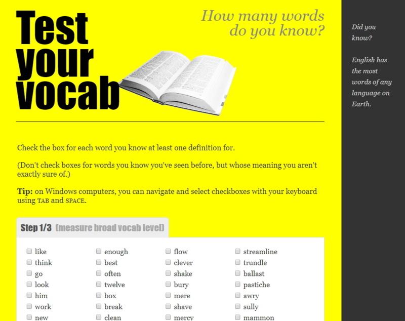 英語語彙力テスト
