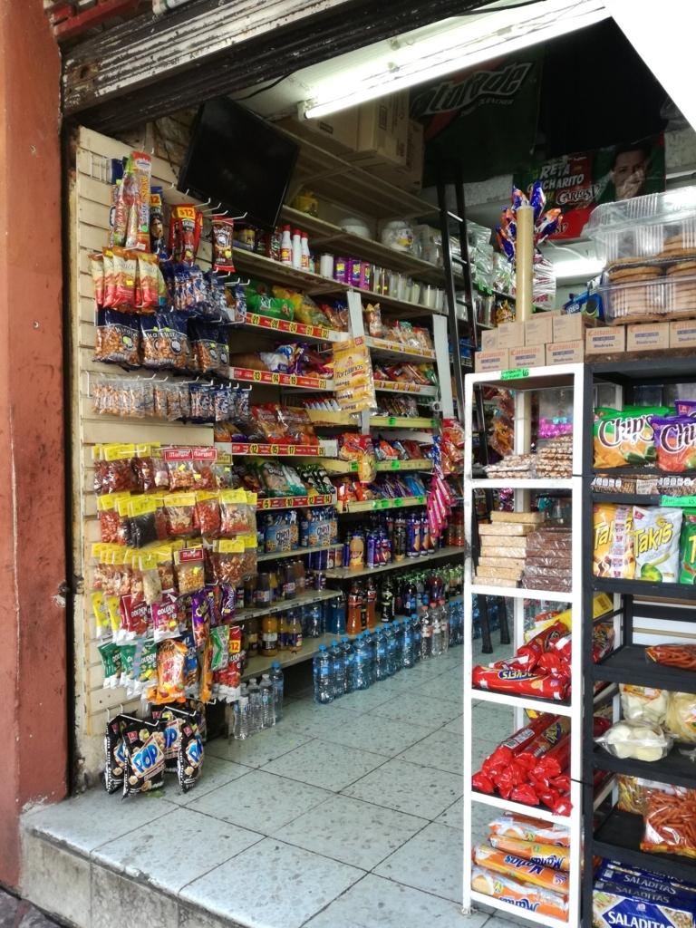メキシコのお菓子