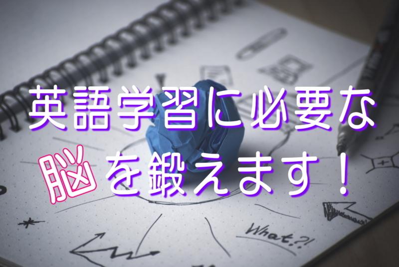 七田式英語教材