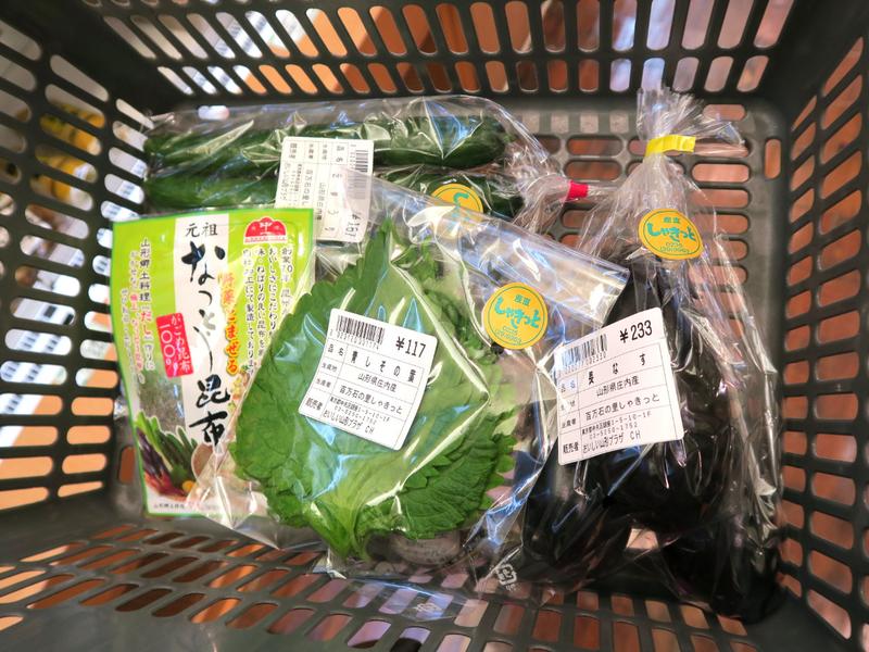 山形の野菜