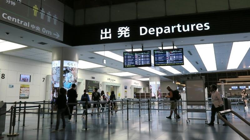羽田空港出国審査