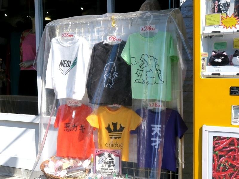 原宿ショッピング