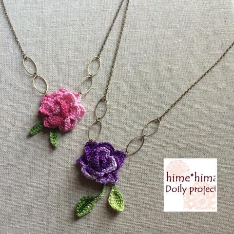 刺繍糸で編む薔薇モチーフ