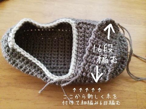 f:id:himehima:20170729205824j:plain