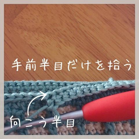 f:id:himehima:20170729210408j:plain