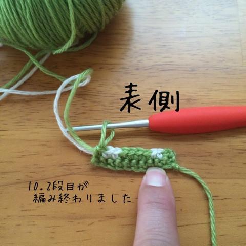 f:id:himehima:20170729214238j:plain