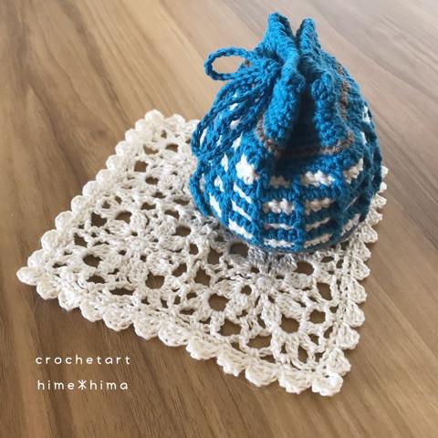 ワッフル編みの巾着横から見る