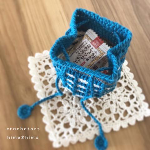 ワッフル編みの巾着上から見る