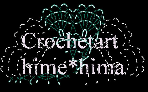 f:id:himehima:20170825230924p:plain