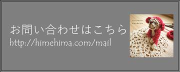 f:id:himehima:20180501210639p:plain