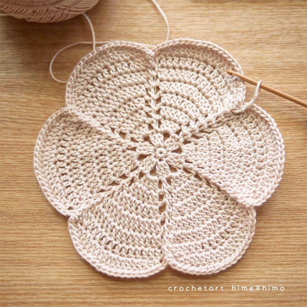 長編みの花形ドイリー