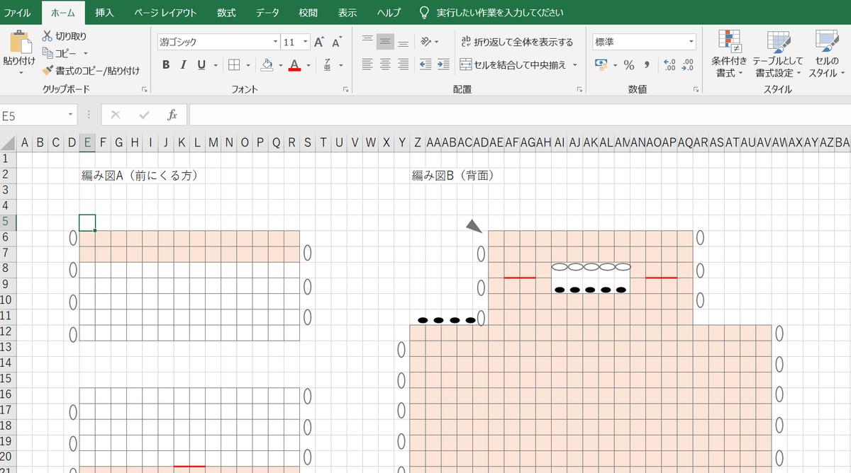 エクセルで書く編み図