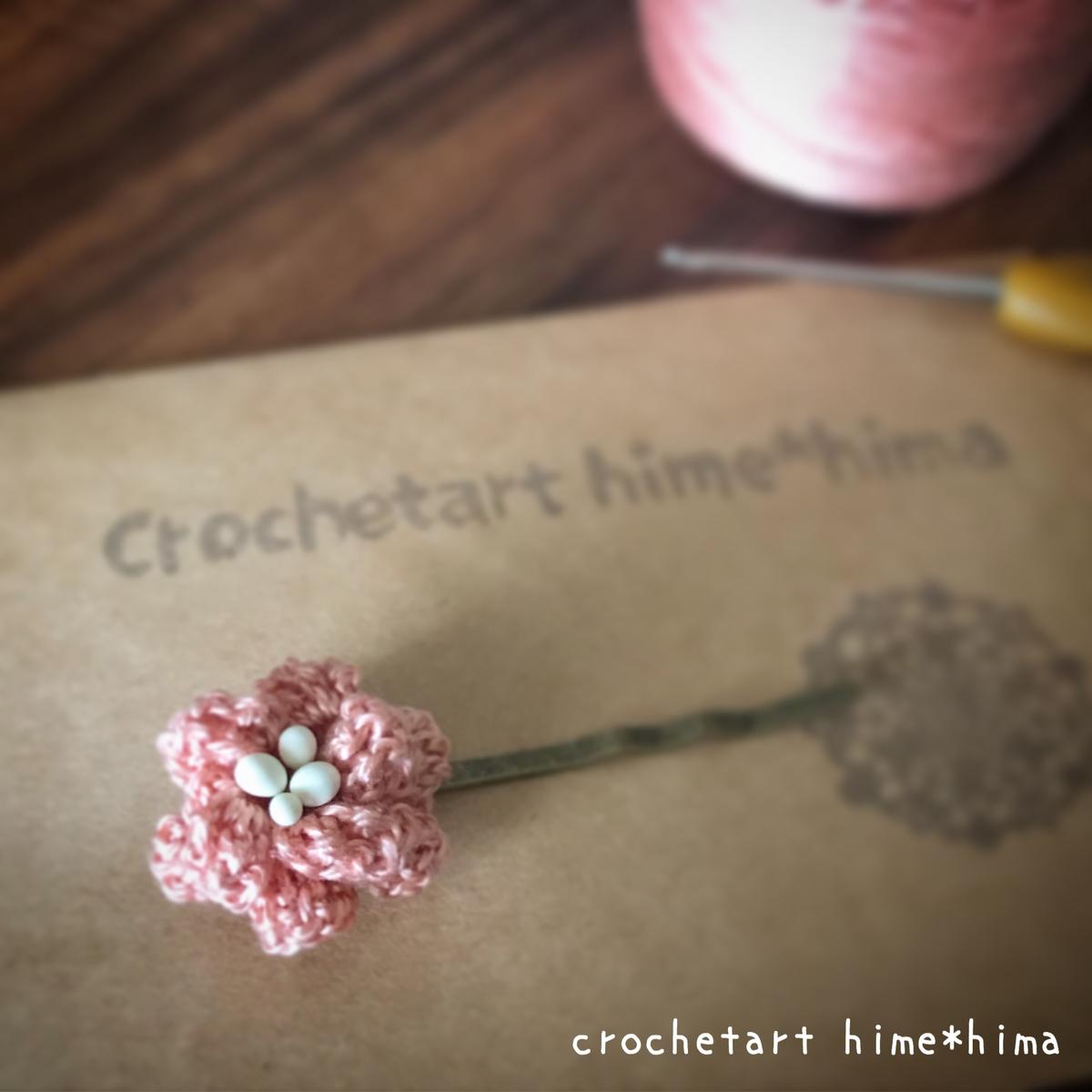 花モチーフで作るヘアアクセサリー