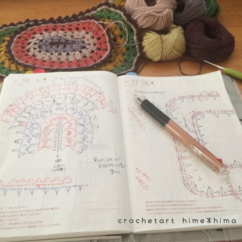 ほぼ日手帳に描いた楕円形ドイリーの編み図