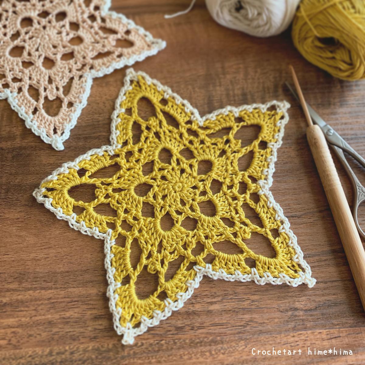 エミーグランデハーブスで編む星形のドイリー