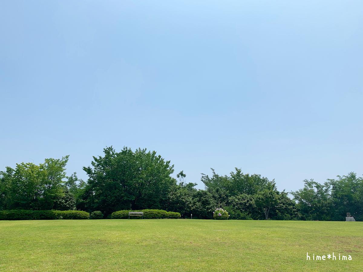 行者山 太光寺庭園