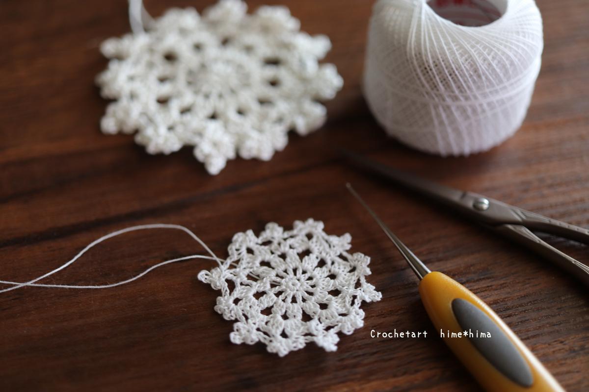 タティングレース糸〈細〉で編む小さなドイリー