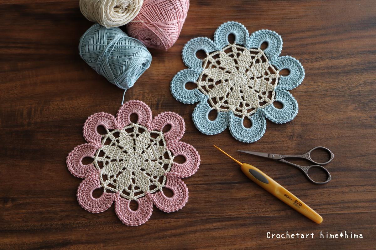 エミーグランデハーブスで編んだ花の形のドイリー