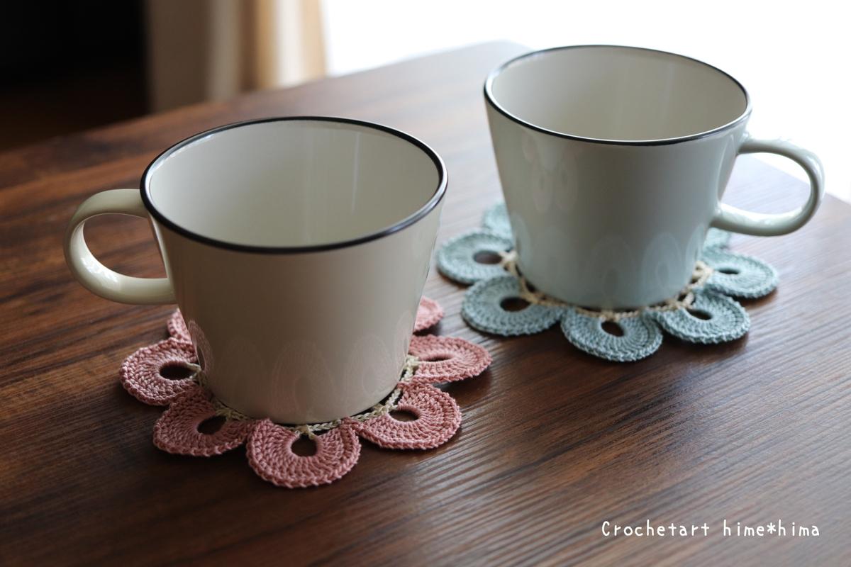 ニトリのマグカップにピッタリの花の形のドイリー