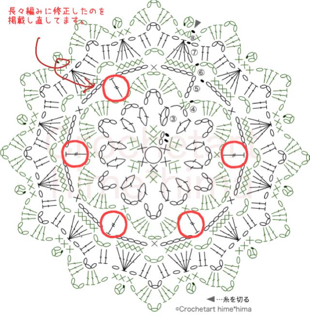 #100ドイリー 89枚目の正しい編み図