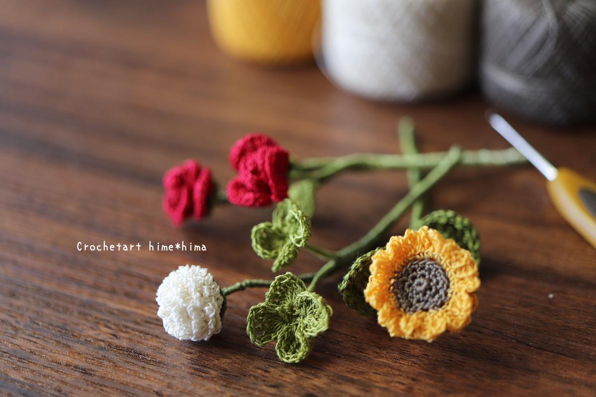 タティングレース糸〈細〉で編むシロツメグサ・向日葵・バラ