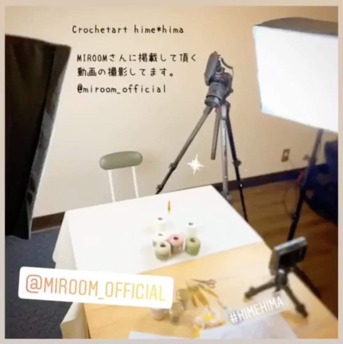 MIROOMの動画撮影風景
