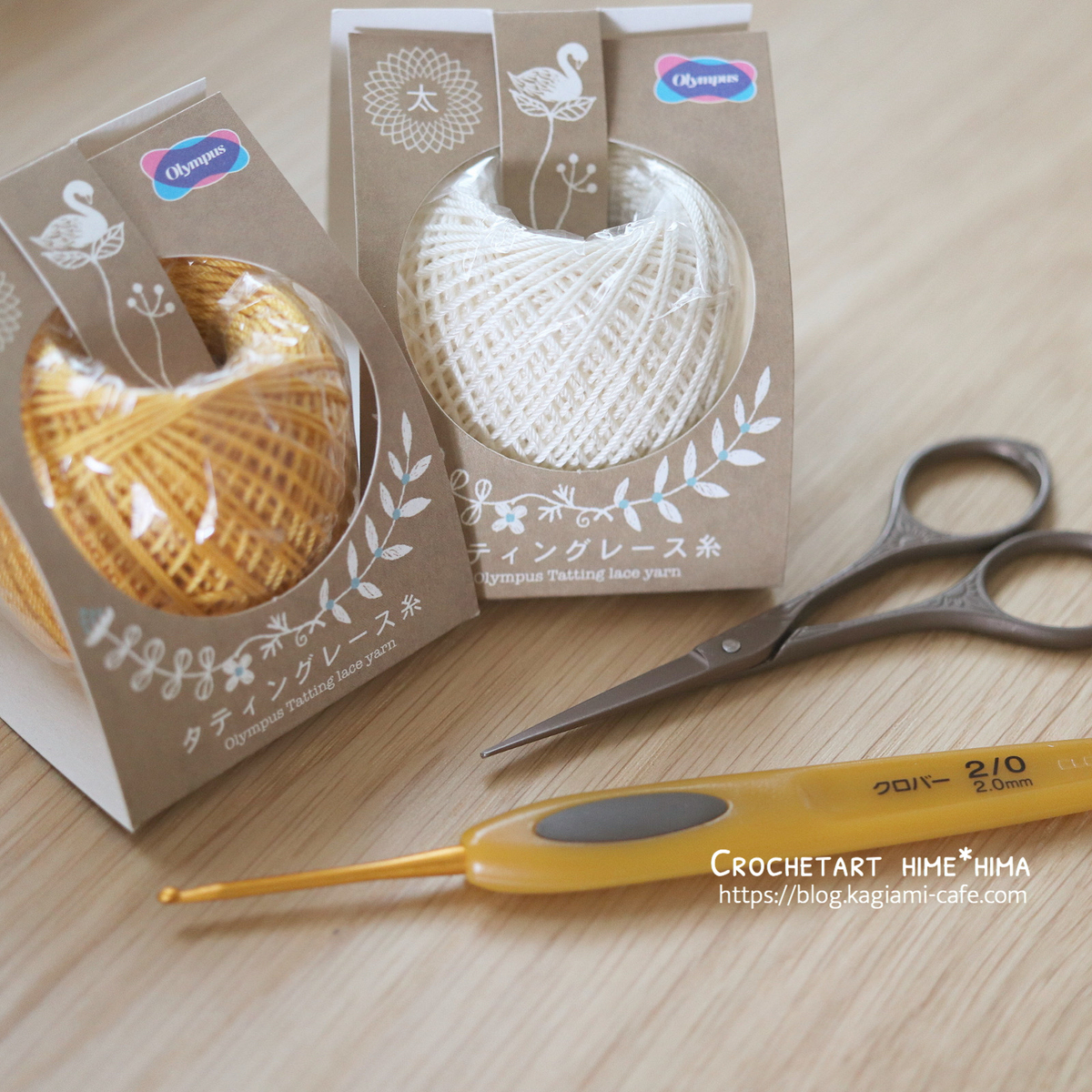 オリムパス製絲タティングレース糸〈太〉で編む