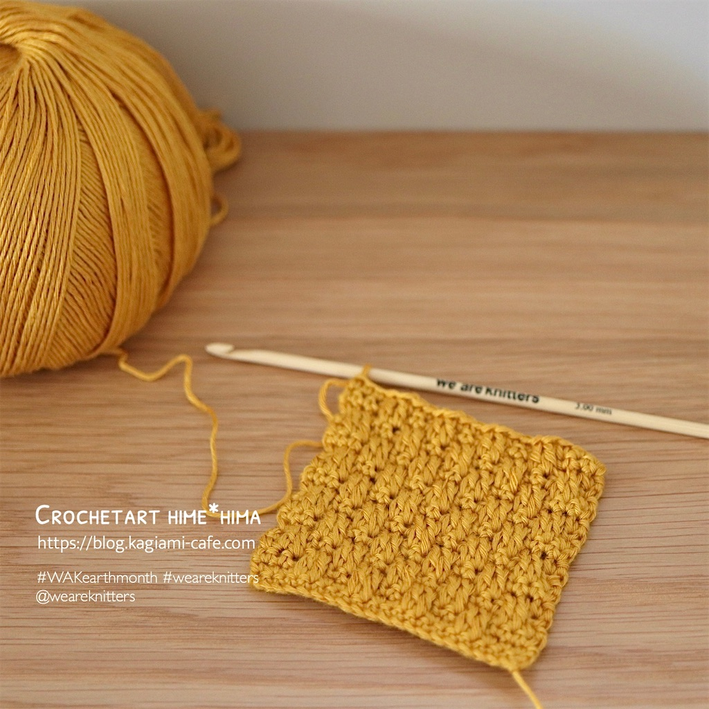 we are knittersアースイベント用作品試し編み