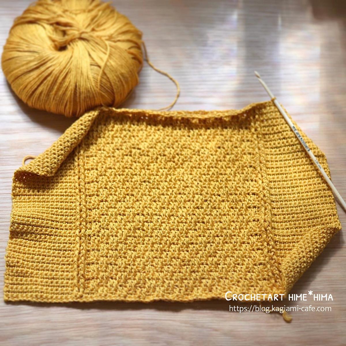 トートバッグの編み地