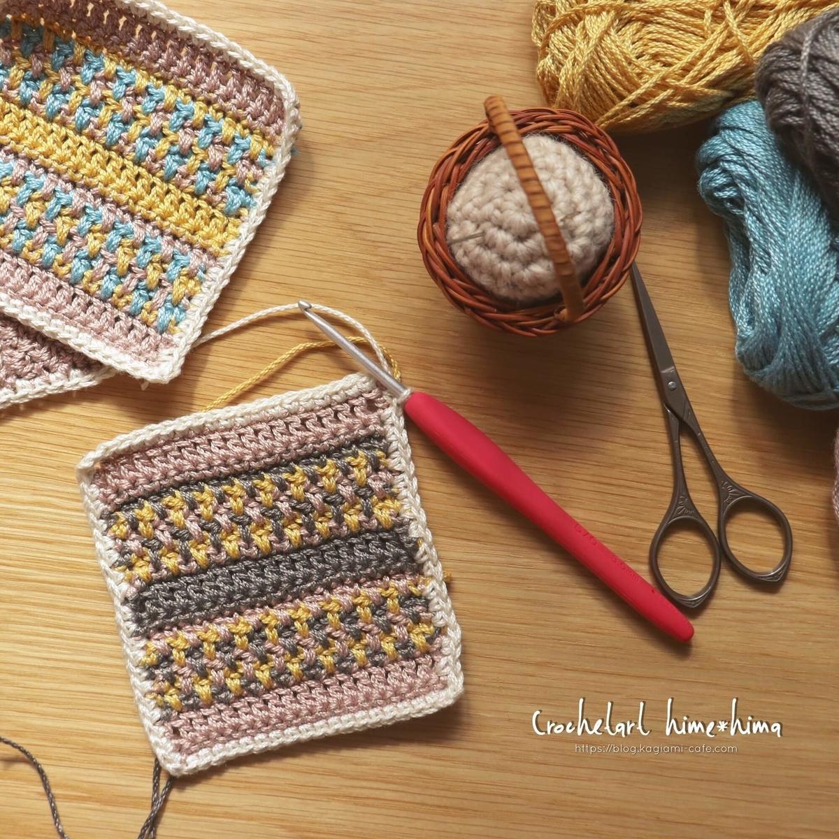 かぎ針編み|ハマナカ ウオッシュコットンで平編み|基本の編み方が練習できるコースターカラフル