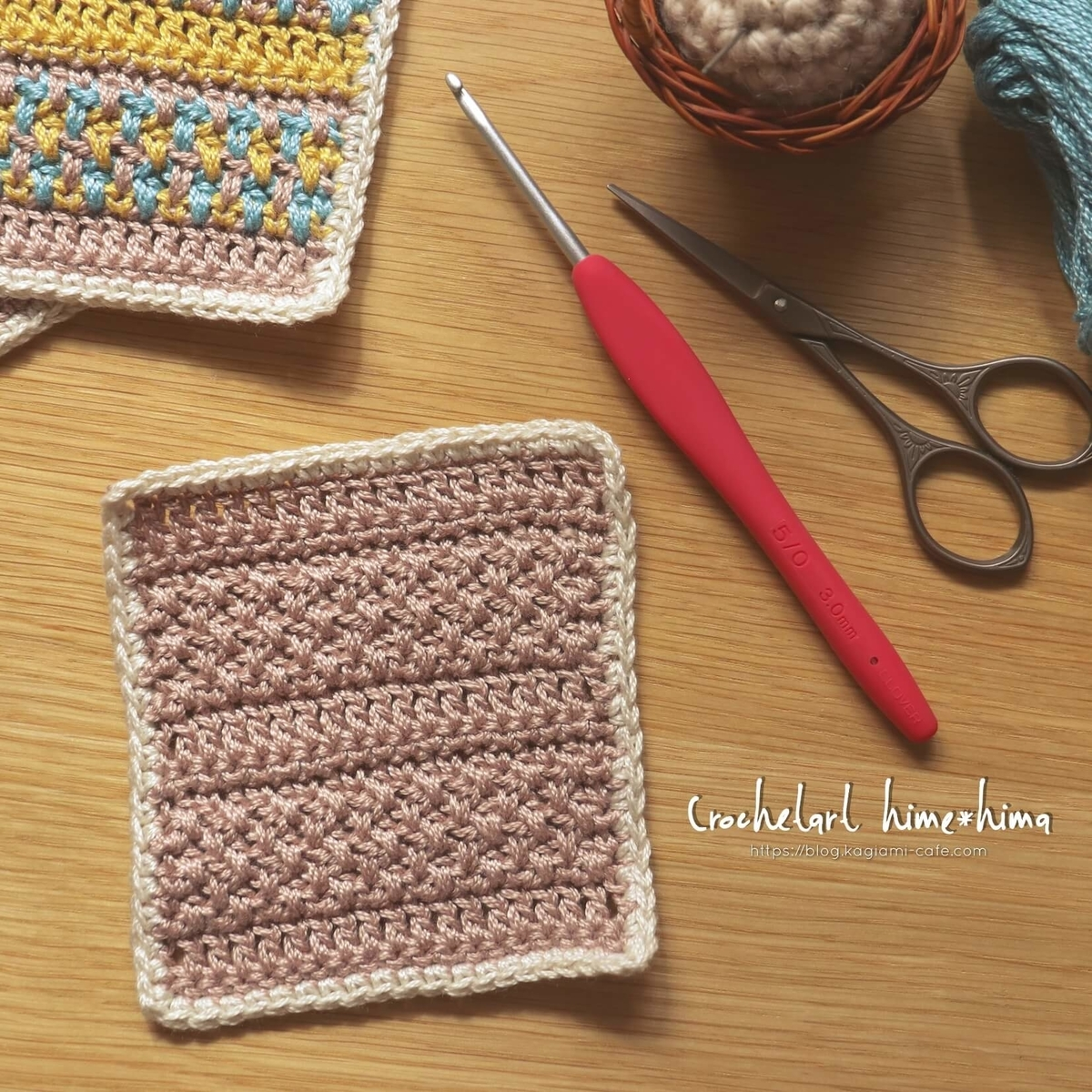 かぎ針編み|ハマナカ ウオッシュコットンで平編み|基本の編み方が練習できるコースター一色編み