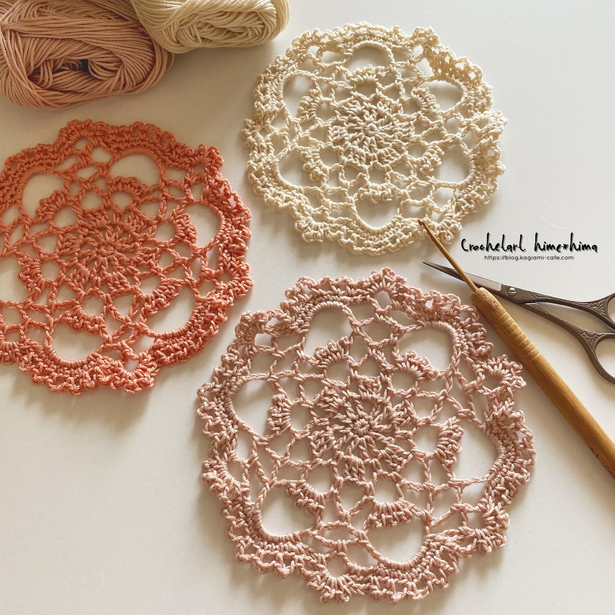 鎖編みで作る小さなレース編みのドイリー