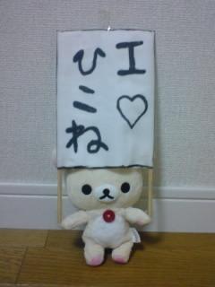 f:id:himeichigo:20090321204232j:image
