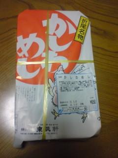 f:id:himeichigo:20100326121938j:image