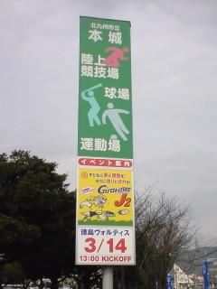 f:id:himeichigo:20100326122417j:image