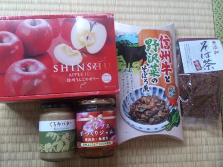 f:id:himeichigo:20160508181539j:image